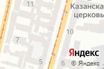 Схема проезда до компании Казачество Запорожское в Одессе