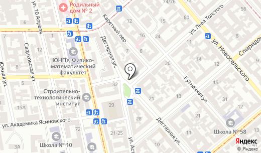 Канцелярия. Схема проезда в Одессе
