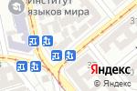 Схема проезда до компании Папа Пицца в Одессе
