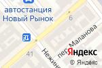 Схема проезда до компании Мастерская по ремонту одежды и обуви в Одессе