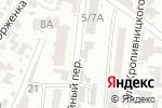 Схема проезда до компании Persik в Одессе