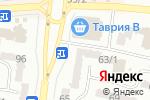 Схема проезда до компании Lady & Boss в Одессе