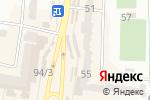 Схема проезда до компании ForKids в Одессе