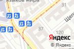 Схема проезда до компании Городское отделение связи №20 в Одессе