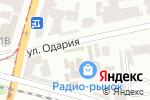 Схема проезда до компании 1001 мелочь в Одессе