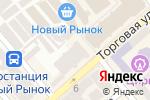 Схема проезда до компании Mango Tango Cosmetics в Одессе