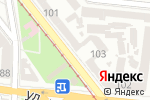 Схема проезда до компании УкрСиббанк, ПАО в Одессе