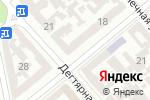 Схема проезда до компании ArsVoyage в Одессе