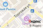 Схема проезда до компании Афродита в Одессе
