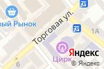 Схема проезда до компании Дулов в Одессе