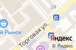 Схема проезда до компании A & K Flowers в Одессе