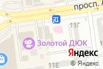 Схема проезда до компании Я Путешественник в Одессе