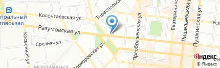 Love Pink на карте Одессы