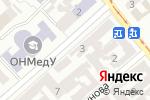 Схема проезда до компании Дом Оптики в Одессе