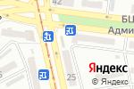 Схема проезда до компании Woka Asia Food в Одессе