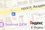 Схема проезда до компании Lifecell в Одессе