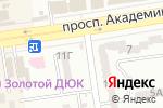 Схема проезда до компании Avon в Одессе