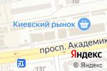 Схема проезда до компании Мастерская по ремонту мобильных телефонов в Одессе
