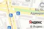Схема проезда до компании Мадонна в Одессе