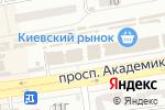Схема проезда до компании Мобильный мир в Одессе