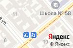 Схема проезда до компании Киев Ре в Одессе