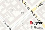 Схема проезда до компании МВА в Одессе
