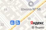 Схема проезда до компании AXI-телеком в Одессе