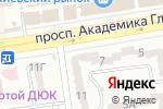 Схема проезда до компании Ева в Одессе