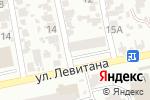 Схема проезда до компании Sole Mio в Одессе