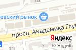 Схема проезда до компании Solemate в Одессе