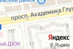 Схема проезда до компании НПП Акватон в Одессе