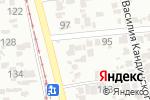 Схема проезда до компании Айболит в Одессе