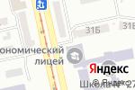 Схема проезда до компании Одесский экономический лицей в Одессе