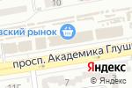Схема проезда до компании Elite club в Одессе