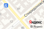 Схема проезда до компании Купальница в Одессе
