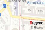 Схема проезда до компании Elen Bouquet в Одессе
