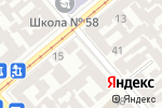 Схема проезда до компании Torrens в Одессе