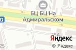 Схема проезда до компании Анна-Тур в Одессе