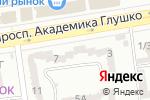 Схема проезда до компании Терминал самообслуживания, Альфа-Банк в Одессе