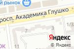 Схема проезда до компании Join Up в Одессе