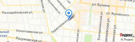 Центральная гомеопатическая аптека на карте Одессы