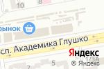 Схема проезда до компании Ladyfor в Одессе
