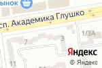 Схема проезда до компании Service Point в Одессе