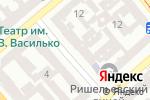 Схема проезда до компании Канон в Одессе