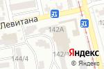 Схема проезда до компании Четыре Лапы в Одессе