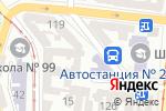 Схема проезда до компании Железяка и бантики в Одессе