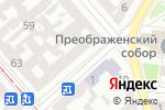 Схема проезда до компании Вилково-тур в Одессе
