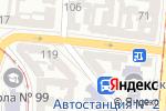 Схема проезда до компании Мастер-Класс в Одессе