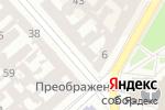 Схема проезда до компании Британская книга в Одессе