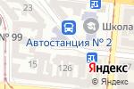 Схема проезда до компании Центральная городская библиотека им. И.Я. Франко в Одессе
